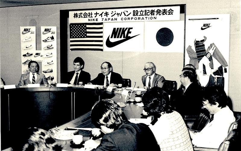 Японские субподрядчики Nike