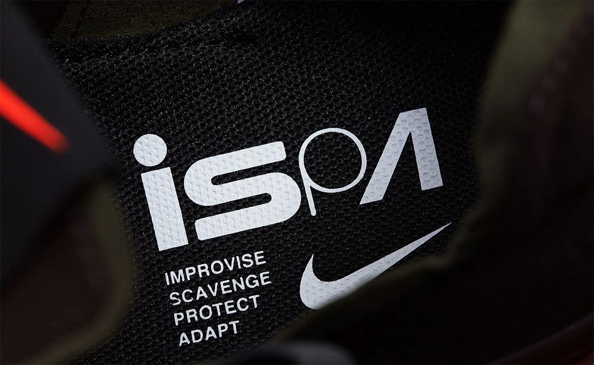 Nike ISPA