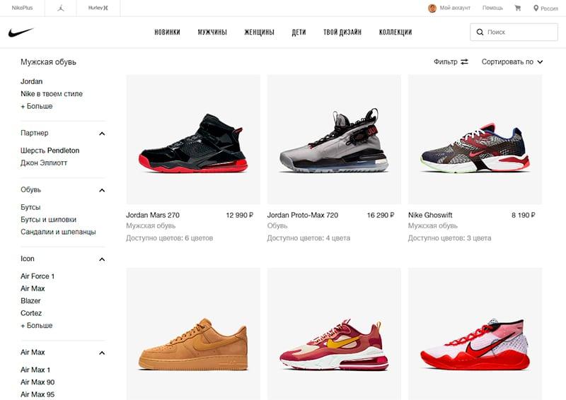 Мужская обувь на nike.com
