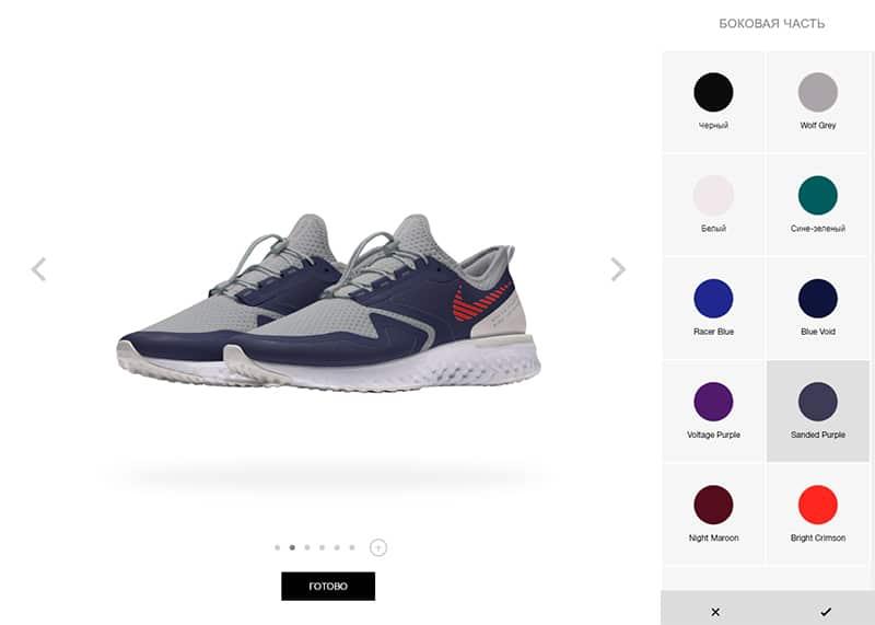Твой дизайн Nike