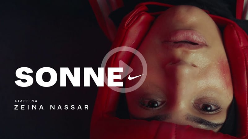 Ролик Nike - Sonne