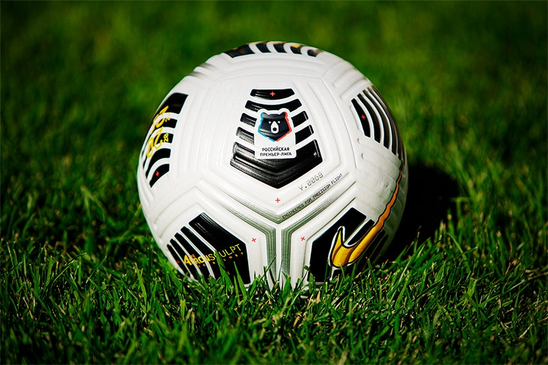 Мяч РПЛ Nike Flight Ball