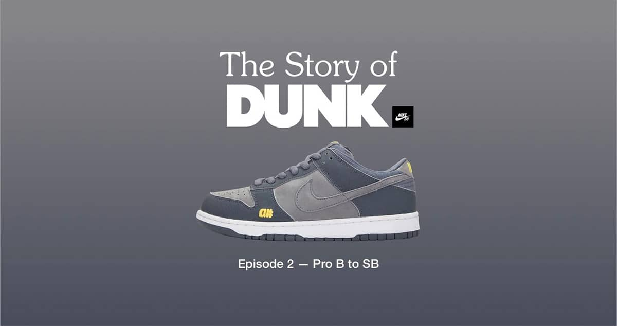 История кроссовок Nike Dunk, Эпизод 2