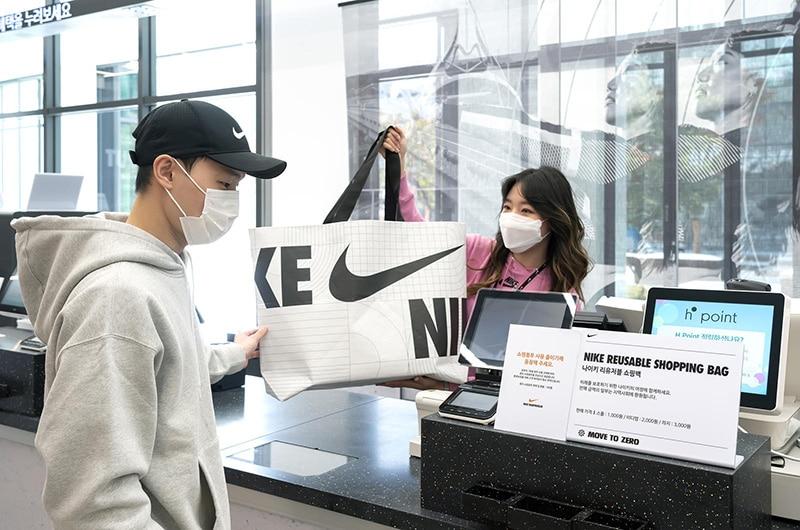 Многоразовые сумки Nike для покупок