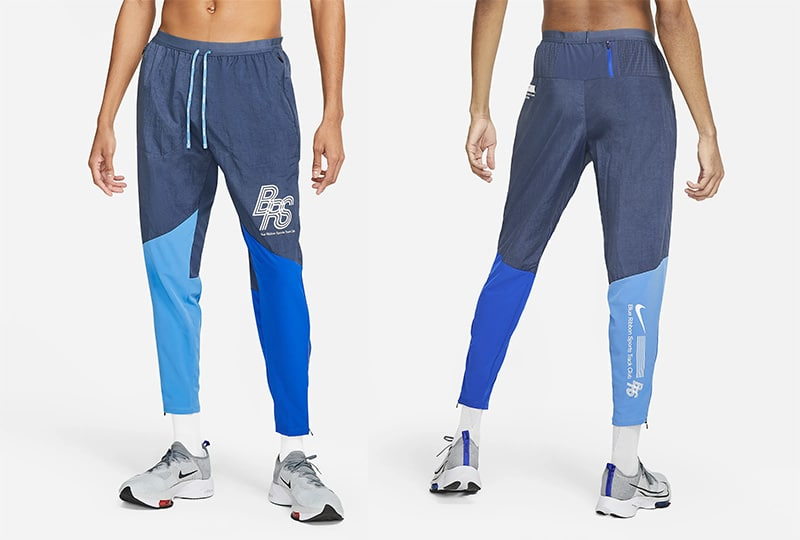 Nike Phenom Elite BRS