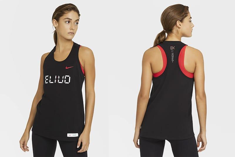 Беговая майка Nike Dri-FIT Eliud