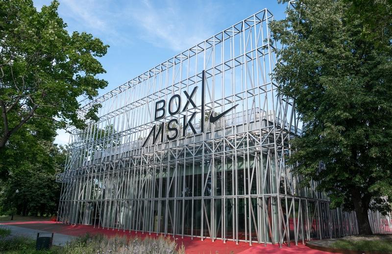 Nike Box MSK