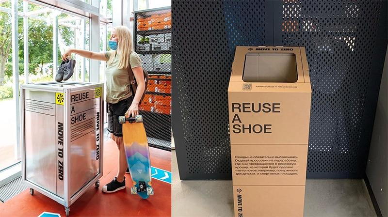 Точки сбора Reuse-A-Shoe