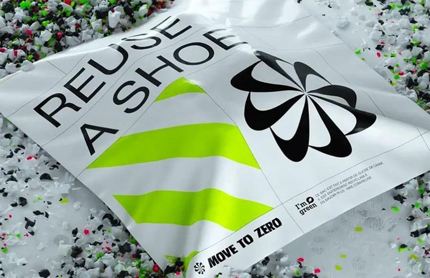 Программа Reuse-A-Shoe