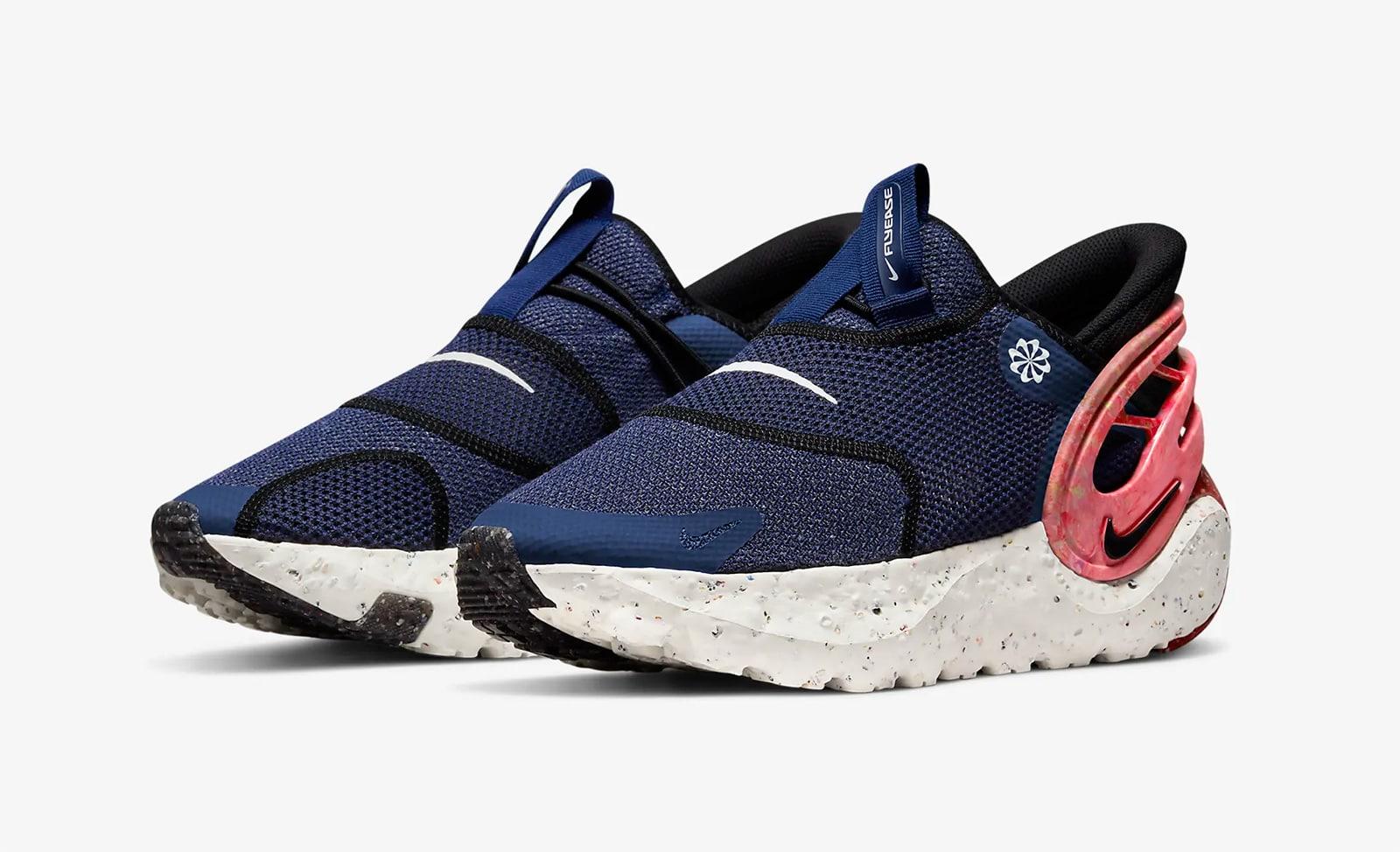 Сине-красные Nike Glide FlyEase