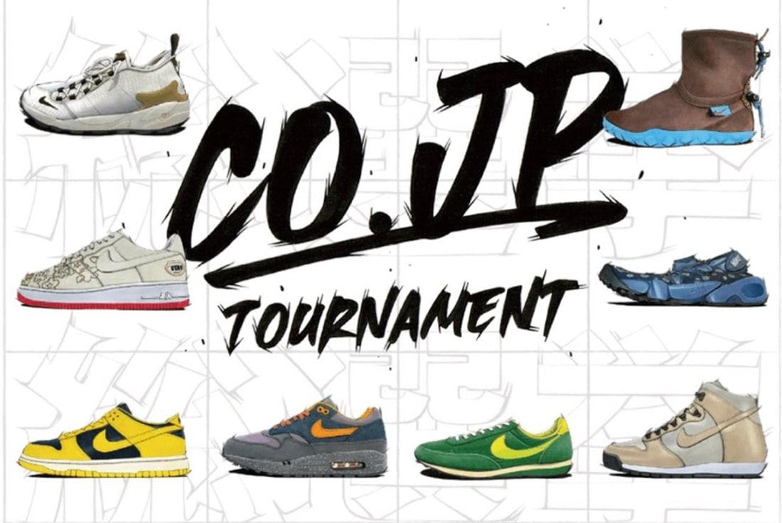 Кроссовки Nike CO.JP