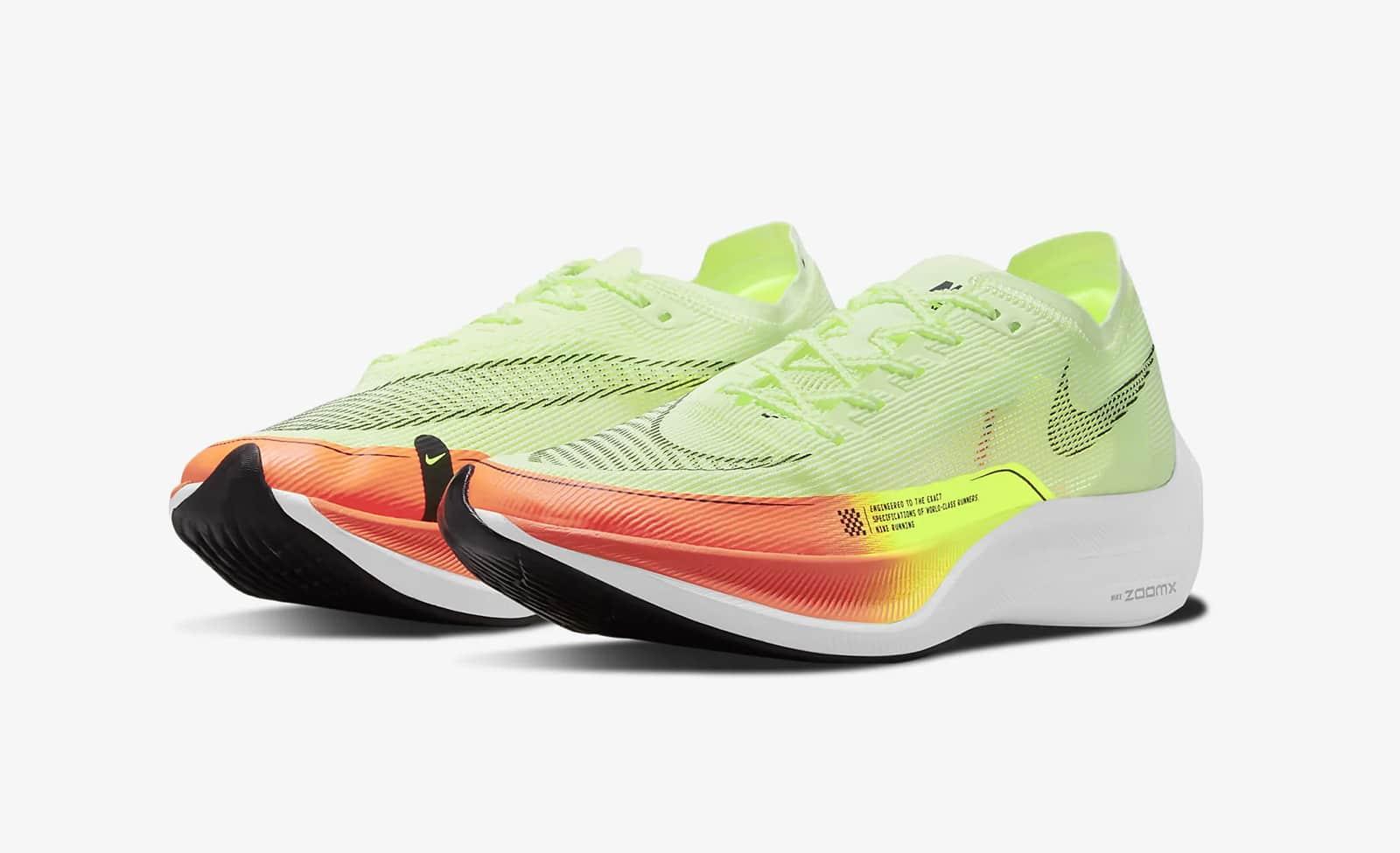 Nike Air Zoom Vaporfly NEXT% 2